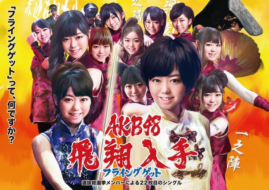 AKB48 Gatekeepers of Senbatsu