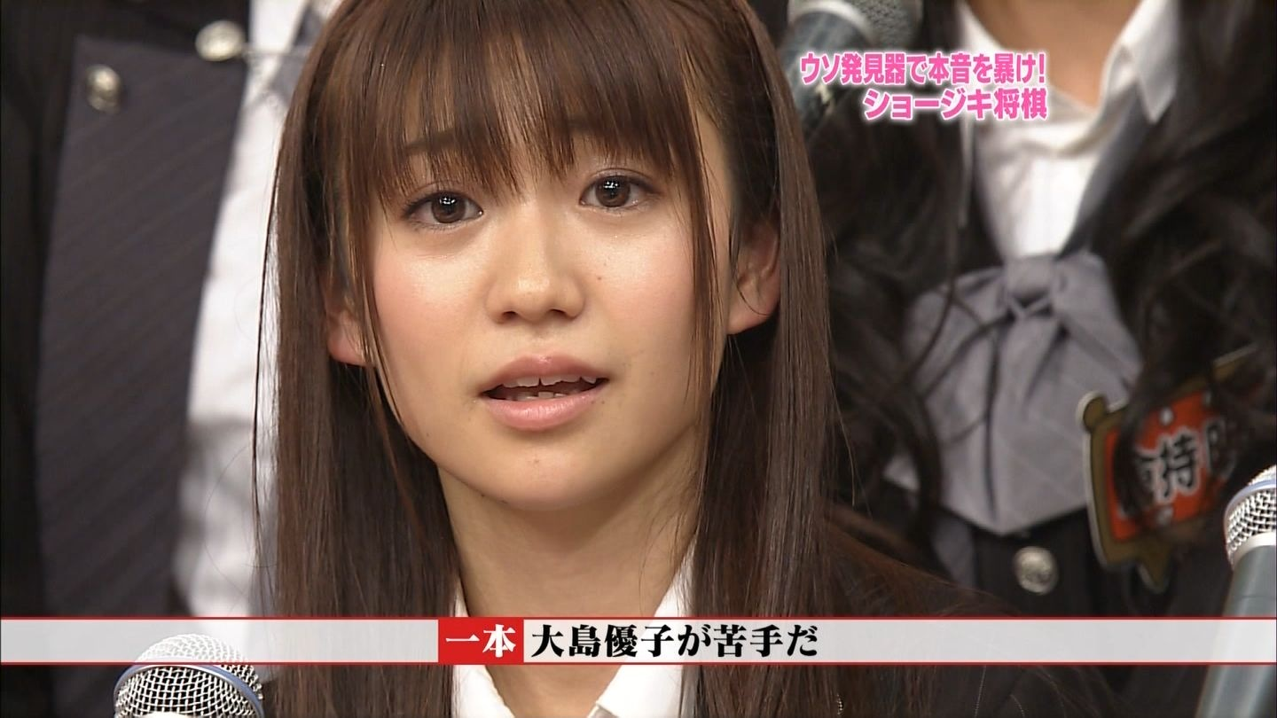 Can your heart stand this stunning beauties of these AKB48 girls??? - Oshima Yuko
