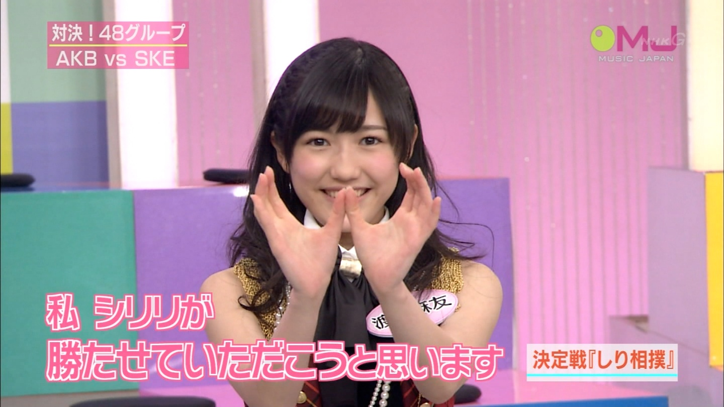 Watanabe Mayu: The safest and most trustworthy choice