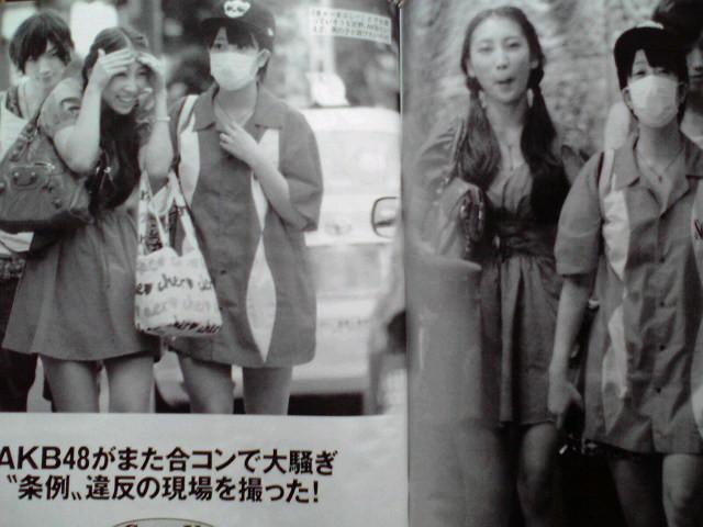 Sato Amina Chikano Rina Shukan Bunshun