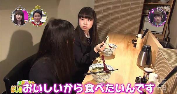 Ramen Prank on Ariyoshi Kyowakoku - Takashima Yurina & Iwatate Saho