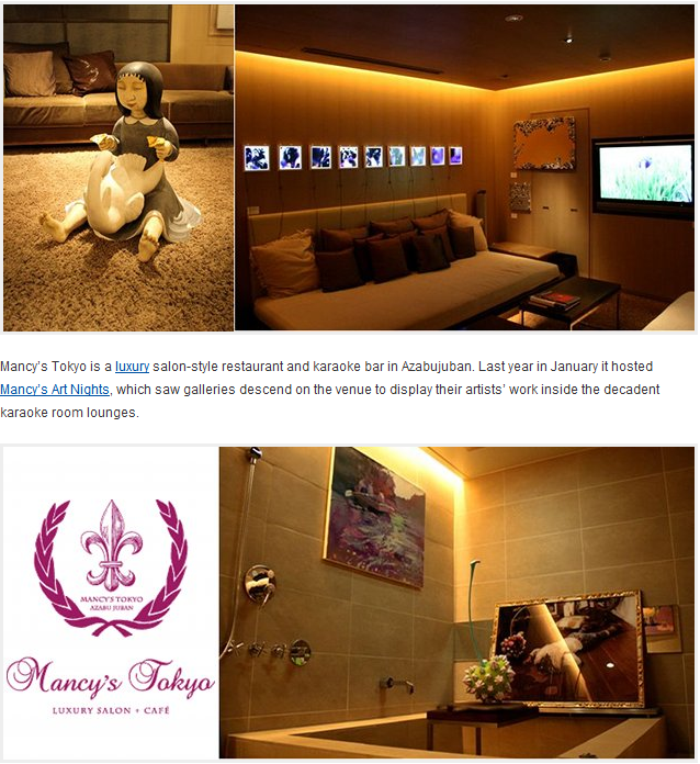 Mancy's Tokyo - Maeda Atsuko Scandal Karaoke Room Hotel
