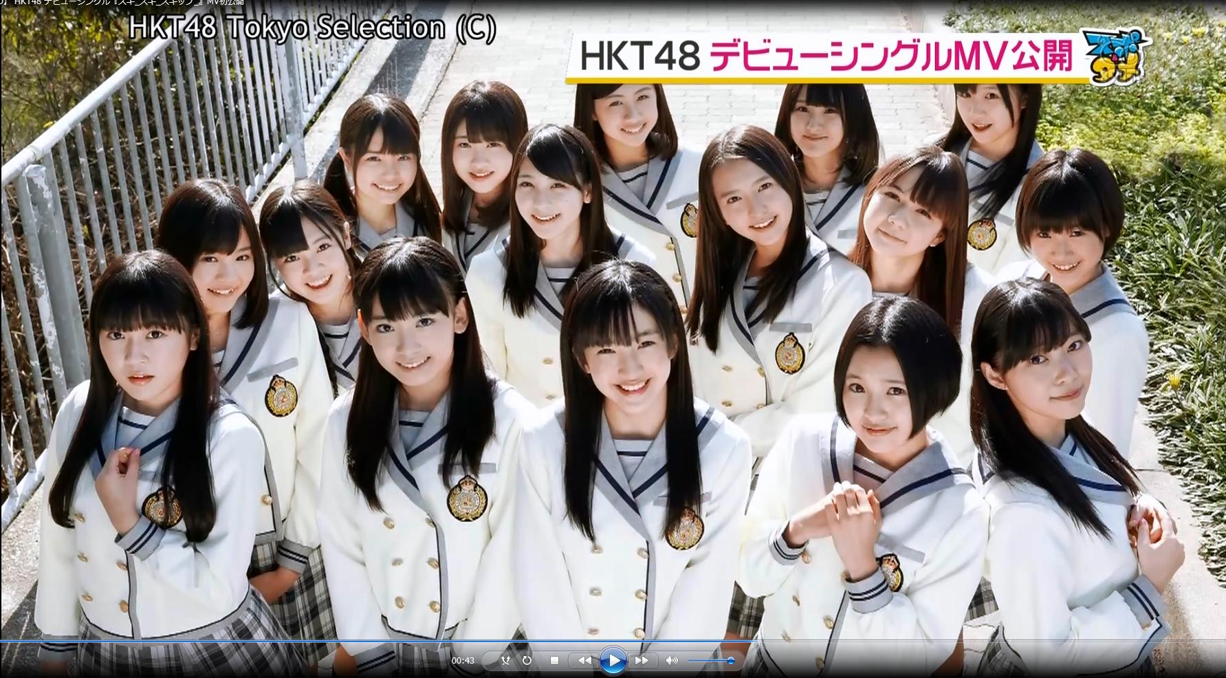 HKT48 You ...