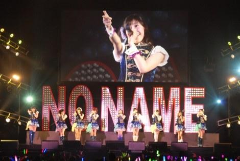 no name live concert