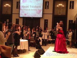 takahashi minami (1)