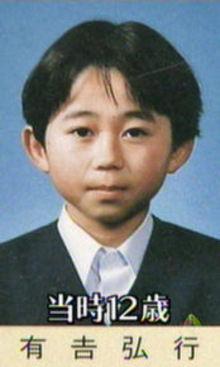 ariyoshi-hiroiki_01
