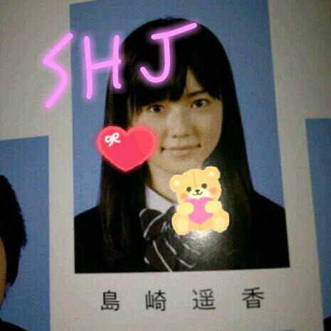 shimazaki-haruka_01