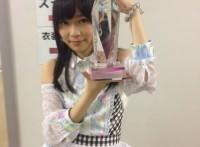 Sashihara Rino - AKB48 Center