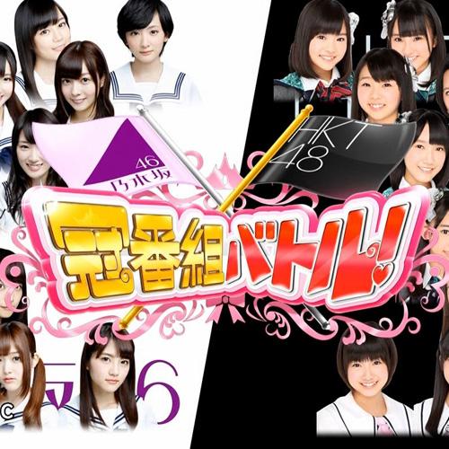 Nogizaka46 x HKT48:「Kanmuri Bangumi Battle!」starts airing