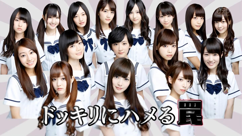 HKT48 HKT48 Tonkotsu Maho Shoujo Gakuin