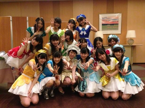 Minegishi Team 4