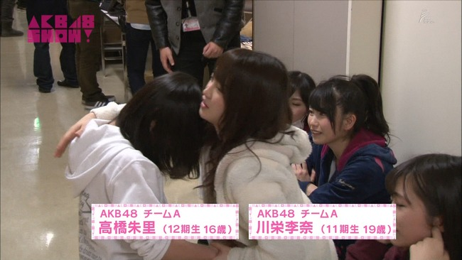 AKB48 Show! Grand Reformation announcement aftermath