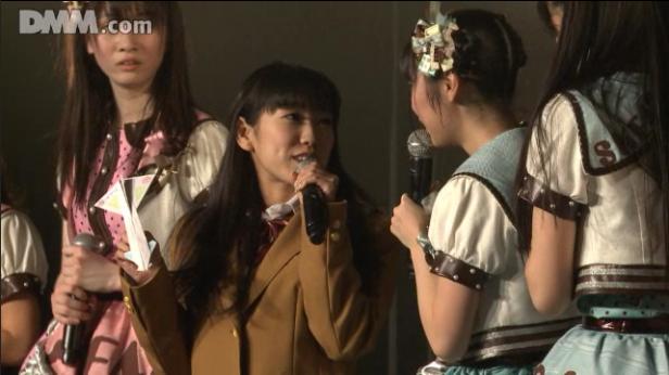 Mieko paper plane