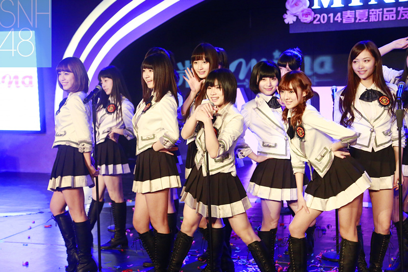 SNH48 Performance Mina Magazine