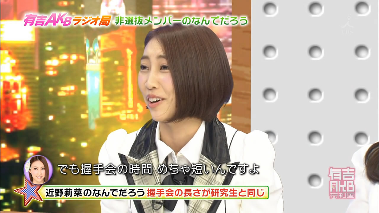 Chikano Rina - Handshake line