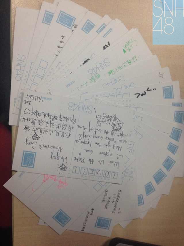 SNH48 Random Love Letter