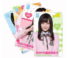 SNH48 Souvenir Cards
