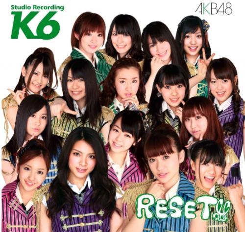 AKB48 Oshima Yuko in Team K