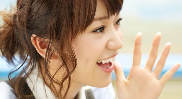 Yuko Oshima 5