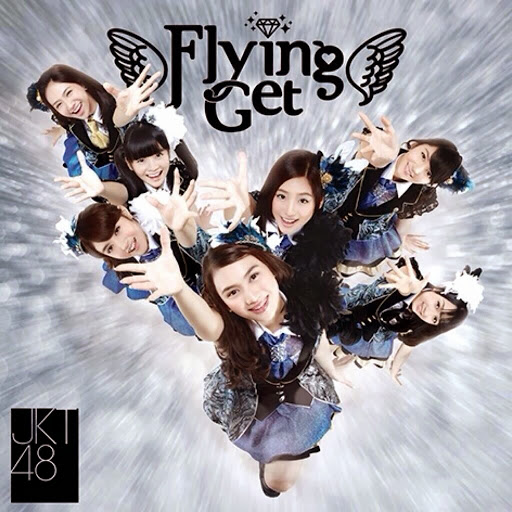 JKT48 5th Single - Flying Get cover Type Theatre