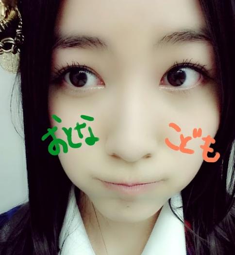 Matsui Jurina Double Seitansai