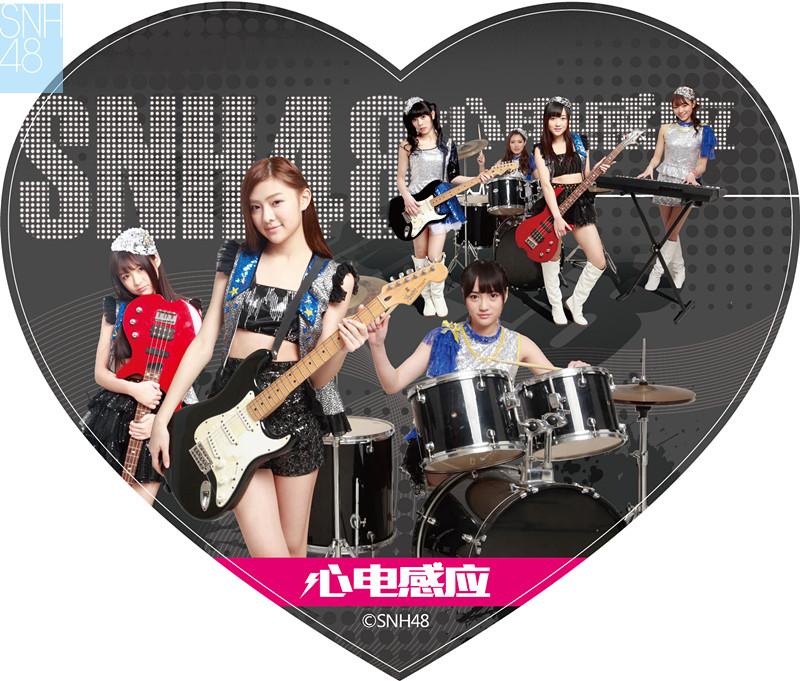 SNH48 Heart Eleki Mouse Pad