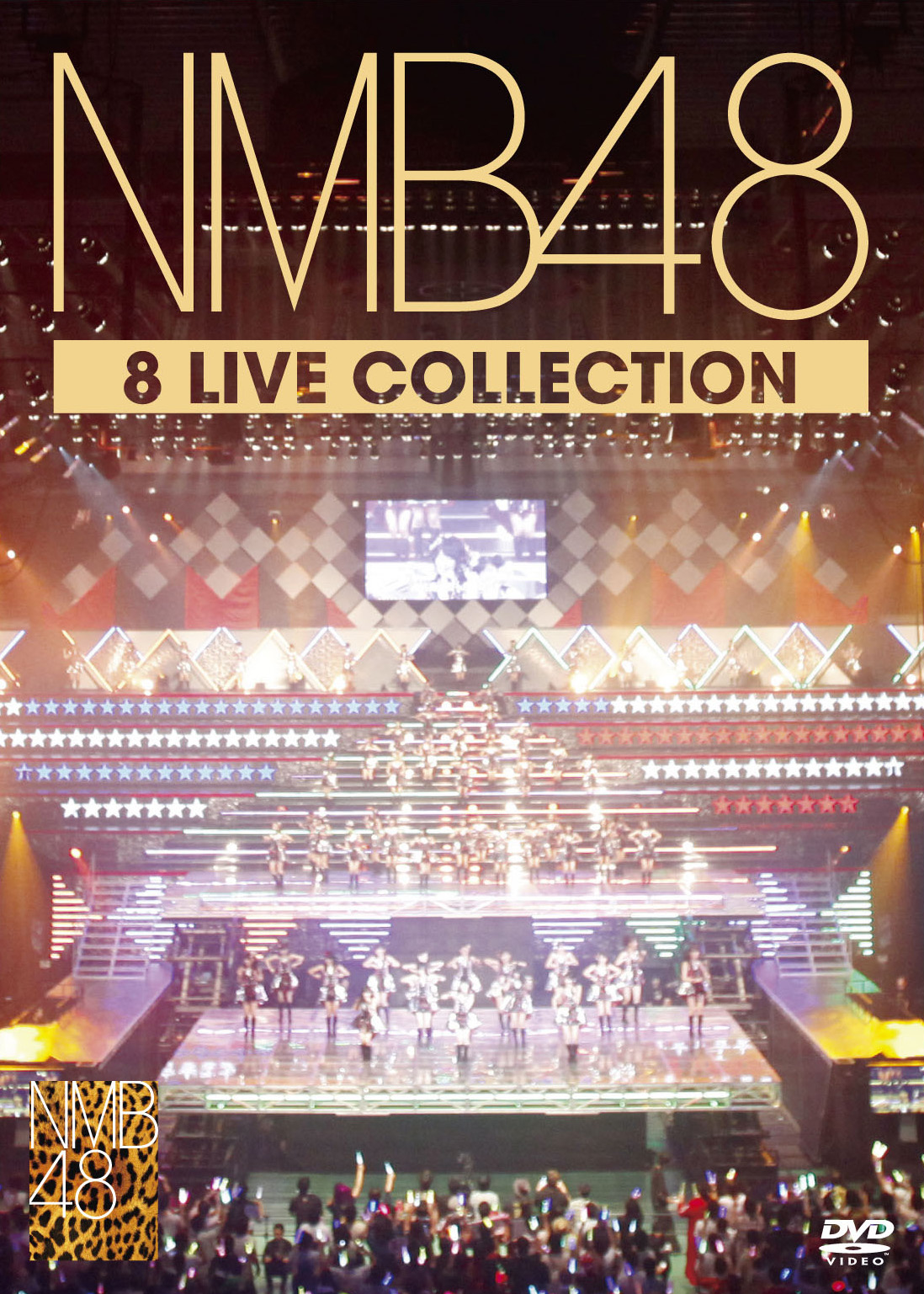NMB48 8 Live Collection