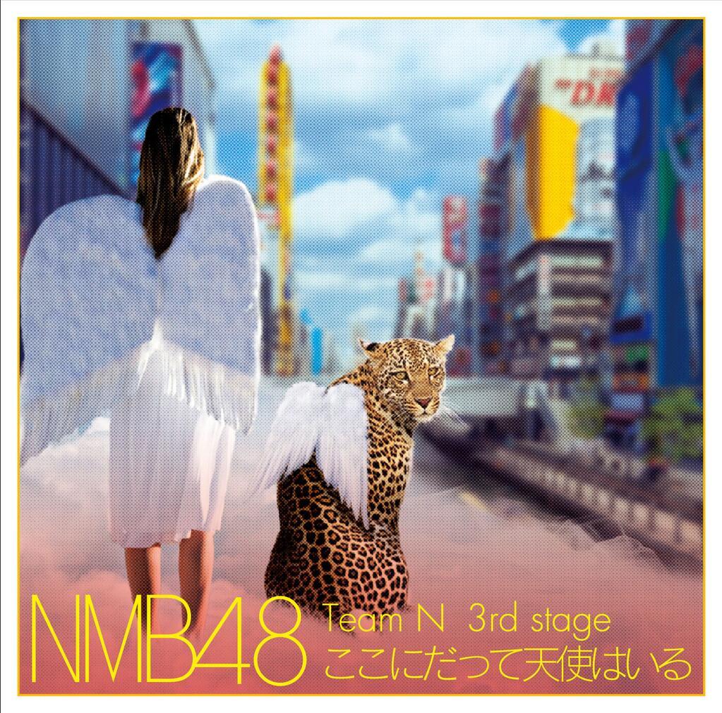 NMB48 - Koko Ni Datte Tenshi Ha Iru