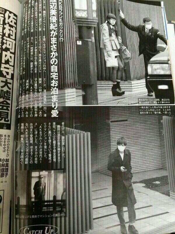 NMB48 Watanabe Miyuki Shukan Bunshun Sleepover Scandal
