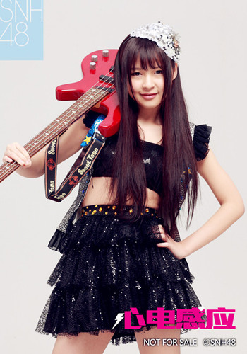 SNH48 Heart Eleki Photo pack