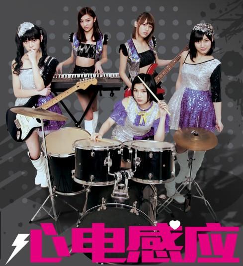 SNH48 4th Single - Heart Eleki