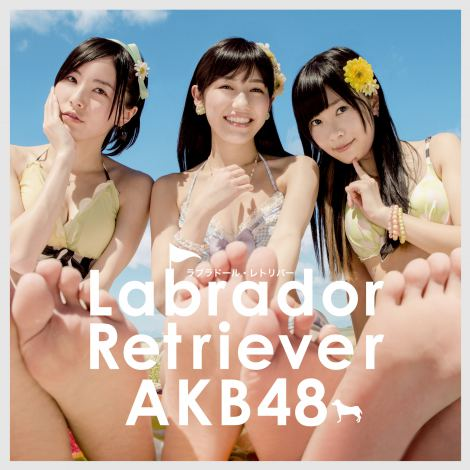 AKB48 36th Single - Labrador Retriever Type 4 Limited