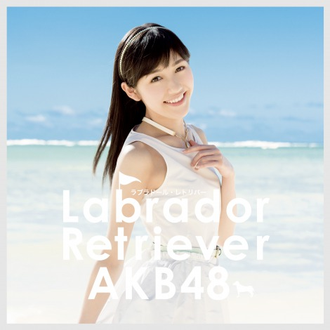 AKB48 36th Single - Labrador Retriever Type 4 Regular