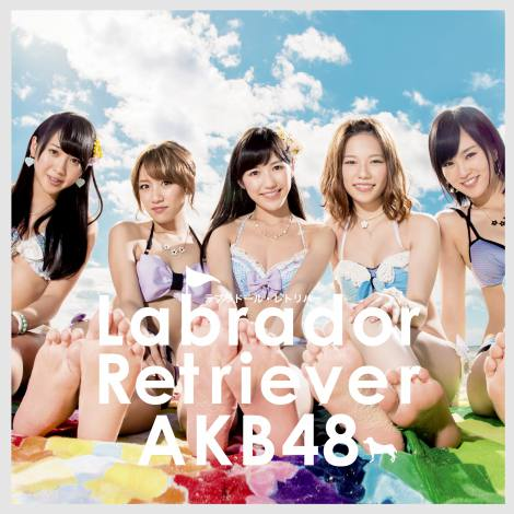 AKB48 36th Single - Labrador Retriever Type A Limited