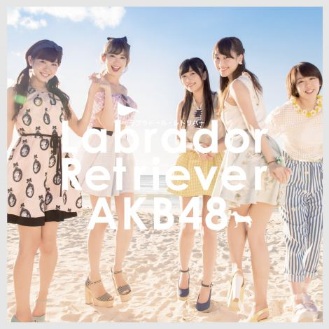 AKB48 36th Single - Labrador Retriever Type B Regular