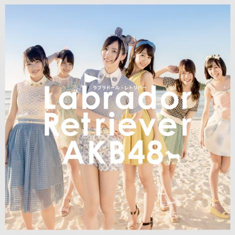 AKB48 36th Single - Labrador Retriever Type K Regular