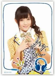 sign card