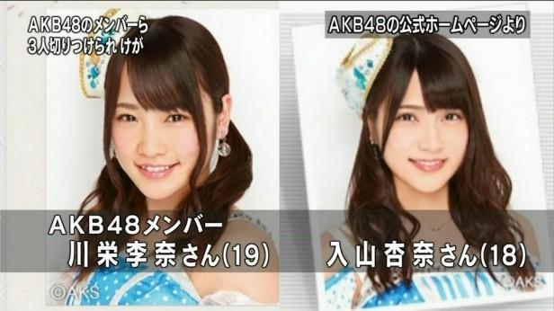 AKB48 Kawaei Rina and Iriyama Anna injured during Handshake event in Iwate