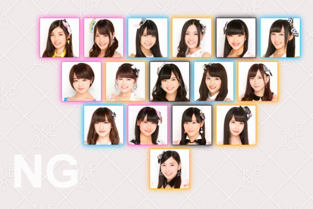 AKB48 Prelims - Next Girls