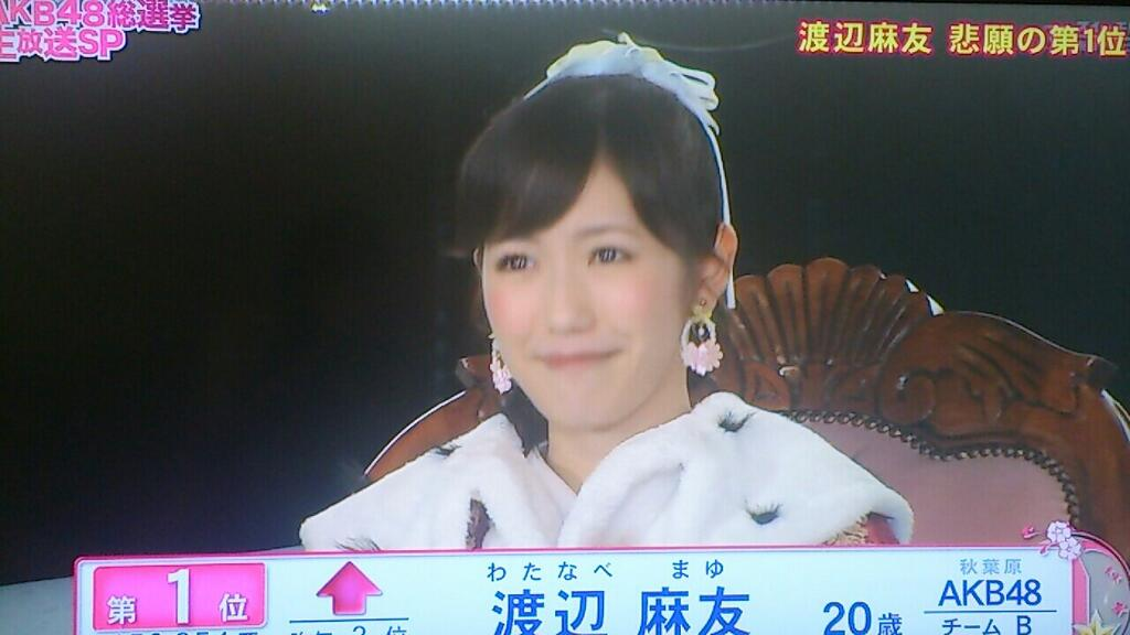 AKB48 General Election Senbatsu Sousenkyo Final Results