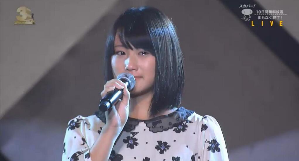 NMB48 Jo Eriko debuts in TV Drama Ao no Umi - Long Summer
