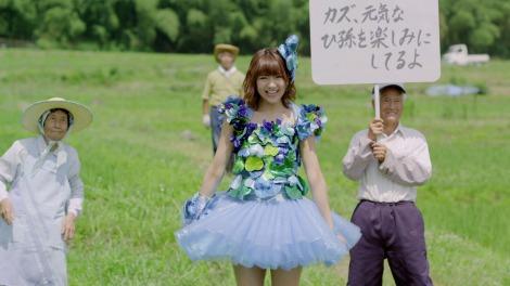Kokoro no Placard PV Screencap