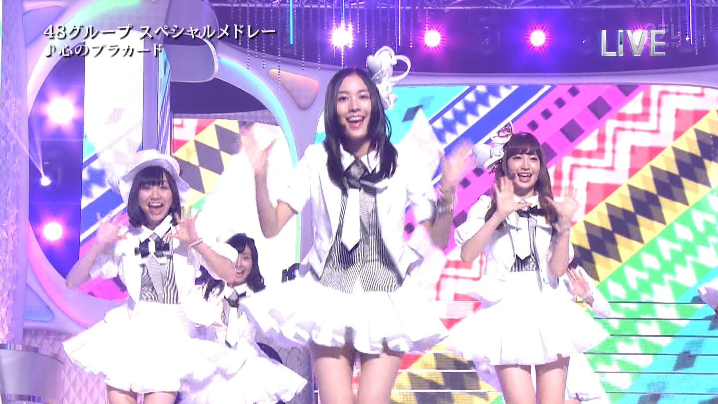 AKB48's 37th Single Kokoro no Placard