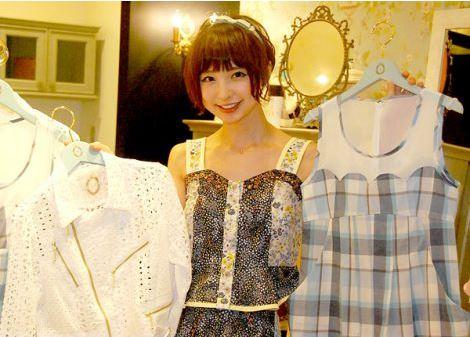 Shinoda Mariko's brand, Ricori, ceases activity