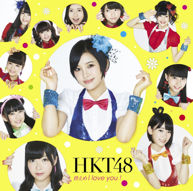 HKT48's 4th Single - Hikaeme I love you! Type A