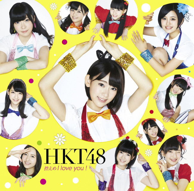 HKT48's 4th Single - Hikaeme I love you! Type B