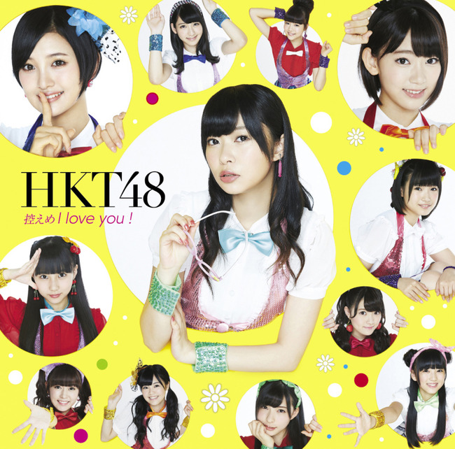 HKT48's 4th Single - Hikaeme I love you! Type C