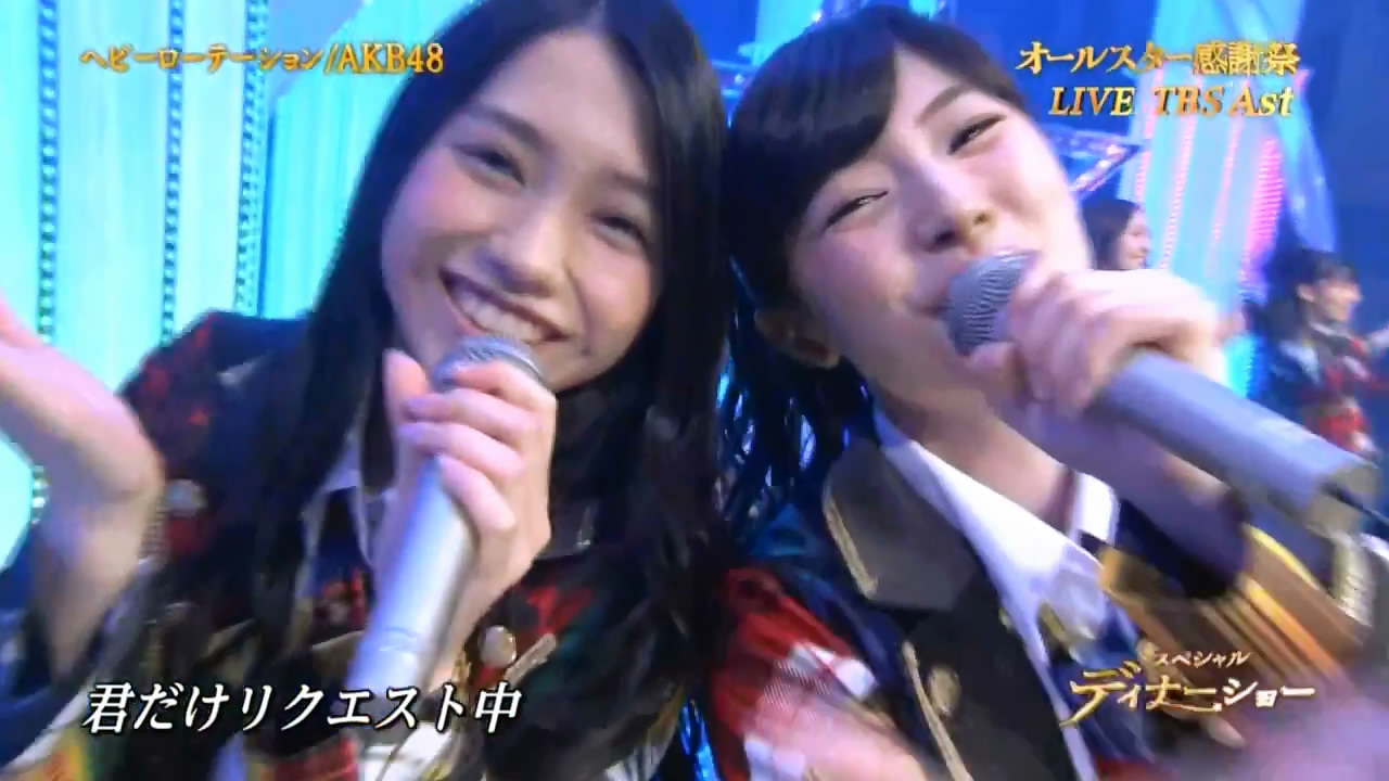 AKB48 38th Single Kibou Teki Refrain All Star Kanshasai - Tano Tomu