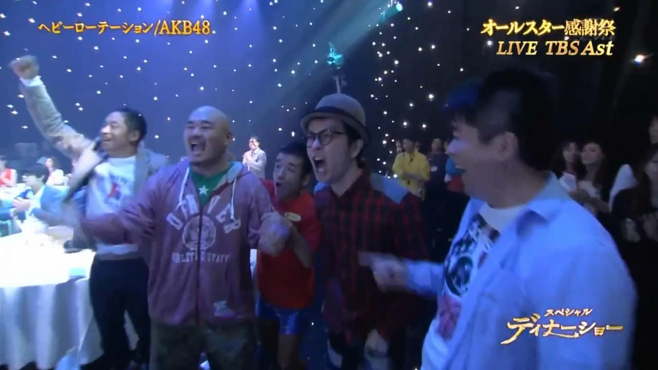 AKB48 38th Single Kibou Teki Refrain All Star Kanshasai - Studio Wotas