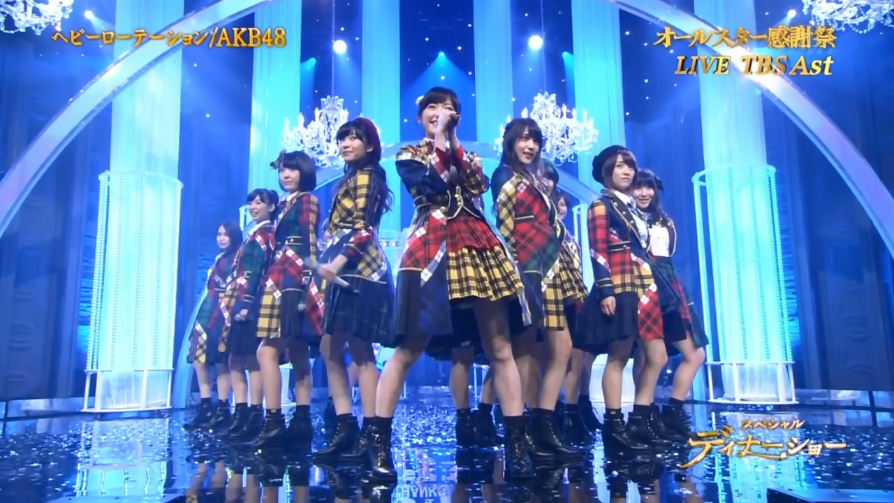 AKB48 38th Single Kibou Teki Refrain All Star Kanshasai